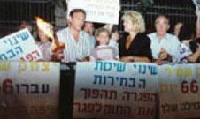 גלובס: פרופ' אוריאל רייכמן: כך נשנה את שיטת הממשל ונחולל היסטוריה