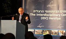 ישראל היום: עם ונגד הרוח: לקראת ספטמבר