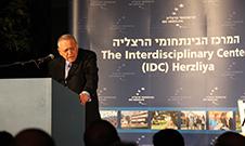כנס הרצליה - יום דיונים בבית נשיא המדינה בנושא: תקווה ישראלית משותפת: חזון או חלום?
