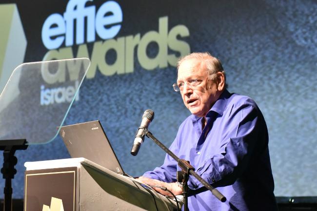 קבלת פרס מפעל חיים מטעם איגוד השיווק הישראלי | 5.7.2016